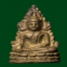 ชินราชอินโดจีน2485 พิมพ์ต้อบัวเล็บช้างสวยแชมป์น้ำทองกระจาย