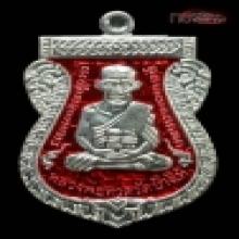 หลวงปู่ทวด ๑๐๐ ปี อ.ทิม เนื้อเงินลงยาสีแดง เบอร์ ๑๘๖๕
