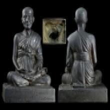พระบูชาสมเด็จโต100ปี วัดระฆัง เนื้อโลหะหน้าตัก5นิ้ว(1)
