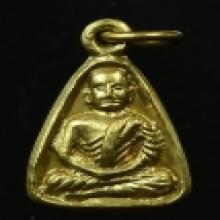 เหรียญจอบเล็ก ล.พ.เงิน ปี15 สวย
