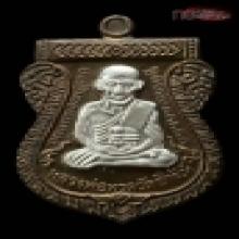 หลวงปู่ทวด ๑๐๐ ปี อ.ทิม เนื้อนวโลหะ หน้ากากเงิน เบอร์ ๑๖๐๙