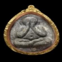 พระปิดตาจัมโบ้2 เนื้อใบลาน (ก้นครก) เลี่ยมทองพร้อมใช้สภาพสวย
