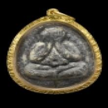 พระปิดตาจัมโบ้2 เนื้อใบลาน (ก้นครก) เลี่ยมทองพร้อมใช้ สภาพสว