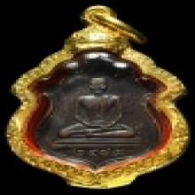 เหรียญลพ.ในกุฏิ วัดกุยบุรี