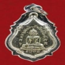 เหรียญหลวงพ่อสำเร็จศักดิ์สิทธ์ รุ่น 2 สวยพร้อมใช้ ผิวแห้ง เค
