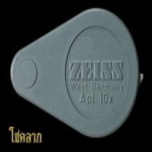 กล้อง zeiss apl 10x สภาพ 100%