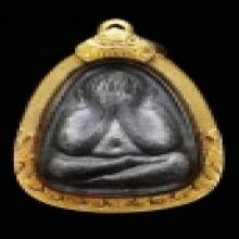 พระปิดตา หลวงปู่โต๊ะ นะทะนะ เนื้อผงใบลาน ปี 2522 เลี่ยมทอง