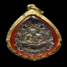 เหรียญหล่อลายฉลุ 8 รอบ หลวงปู่ทิม เนื้อเงิน ปี 2518