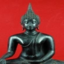 พระกฐินต้น วัดเทวสังฆาราม กาญจนบุรี ๒๕๐๖ ๕ นิ้ว บล็อกนิยมสุด