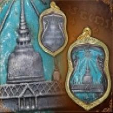 เหรียญพระธาตุ นครศรีธรรมราช เนื้อเงินลงยาสีฟ้า ปี 2497