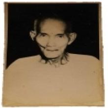 รูปถ่าย ขาวดำ แปะโรงสี โง้วกิมโคย หน้าแก่ เสื้อขาว เก่าๆ