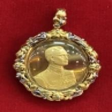เหรียญทองคำ ร 9