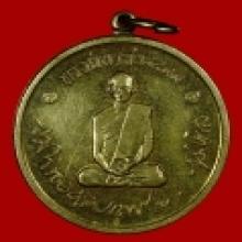 เหรียญทรงผนวช ปี2508 บล๊อคธรรมดา เนื้อทองฝาบาตร (3)