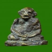 รูปหล่อหลวงพ่อเขียน สำนักถ้ำขุนเณร  พิมพ์หน้าลิง
