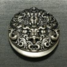 เหรียญสุริยะภูมิจักรวาล อ.ถวัลย์ ดัชนี เนื้อเงิน อลังการมาก