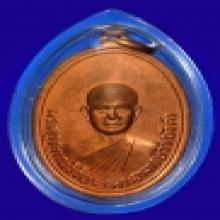 เหรียญรุ่นแรก อ.วิริยังค์ วัดธรรมมงคล ปี10