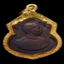 เหรียญ ร.5 ทองแดง 99 ปี นายร้อย จปร