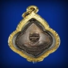 หลวงพ่อก้อย วัดมหาเจดีย์ รุ่นแรกเนื้อทองแดง 2481