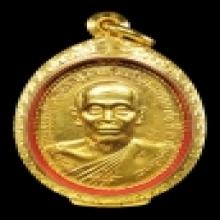 หลวงพ่อหยอด วัดแก้วเจริญ รุ่นทรัพย์ล้นเหลือ ปี34 เนื้อทองคำ