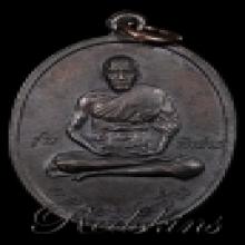 เหรียญ 2519 ทองแดงรมดำ ลพ.เปิ่น วัดบางพระ