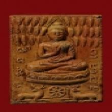 หลวงพ่อจรัญ พระพุทธนฤมิตรโชค ปางประทานพร กวางเล็ก