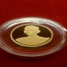 เหรียญทองคำ ครองราช50ปี