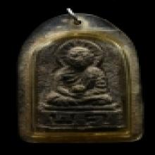 หลวงพ่อทวด เนื้อว่าน พิมพ์ใหญ่ วัดพะโค๊ะ พ.ศ. 2506(2)