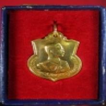 เหรียญ 3 รอบ ทองคำ กล่องเดิม