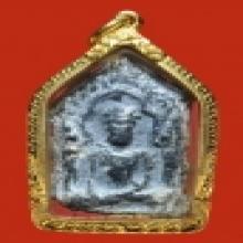 พระยอดขุนพลเนื้อสนิมแดงกรุโพธิ์ตะควรสุพรรณบุรี