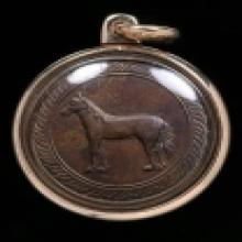เหรียญนามปี ปีม้า เนื้อทองแดง บล๊อค5ขีดนิยม