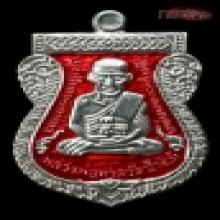 หลวงปู่ทวด ๑๐๐ ปี อ.ทิม เนื้อเงินลงยาสีแดง เบอร์ ๒๐๗๗
