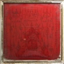 ผ้ายันต์คุ้มครองและค้าขายหลวงพ่อแดง วัดเขาบันไดอิฐ สีแดง