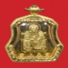 เหรียญทองคำเจ้าพ่อเสือพร้อมเลี่ยมทองอย่างดี