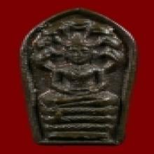 พระนาคปรกใบมะขาม หลวงปู่โต๊ะ วัดประดู่ฉิมพลี (เนื้อนวะ) ปี21