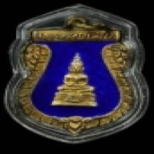 เหรียญหลวงพ่อไชโย เนื้อเงินลงยาสีน้ำเงิน สวยแชมป์
