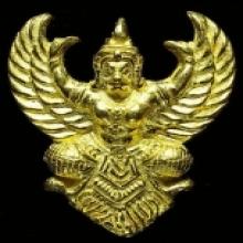 ครุฑ พระอาจารย์วราห์ เนื้อทองคำ