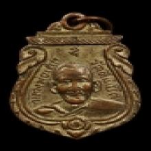 หลวงพ่อเล็ก วัดตีนเป็ด ปี 2499 เนื้อทองแดงกะหลั่ยทอง