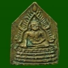 เหรียญหล่อ ชินราช หลวงพ่อแพ+มค๑ ของแท้แปลกตาครับ