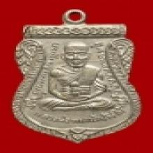 หลวงพ่อทวด รุ่นเลื่อนสมณศักดิ์ ปี 2508 เนื้ออัลปาก้า