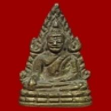 ชินราชอินโดจีนหน้าเสาร์๕ ตอกโค้ด จุฬามุณี