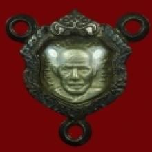 แหวนหลวงพ่อทวด วัดช้างไห้ พ.ศ.๒๕๐๘