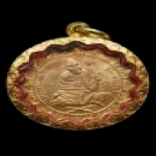 เหรียญจักรเพชรหลวงพ่อแช่ม วัดตาก้อง พิมพ์สองหู กะไหล่ทอง