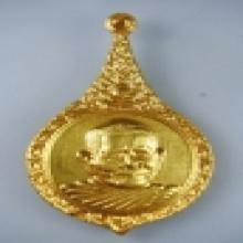 เหรียญหยดน้ำ หลังวท หลวงปู่แหวน เนื้อทองคำ ปี 21