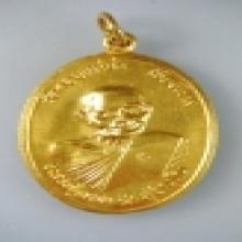เหรียญทองคำ หลวงปู่แหวน รุ่น ภูริทัตโต วัดบวร ปี 20 หายาก