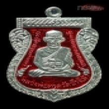 หลวงปู่ทวด ๑๐๐ ปี อ.ทิม เนื้อเงินลงยาสีแดง เบอร์ ๑๘๗๕