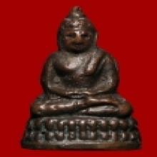 พระชัยวัฒน์ สุจิตโต วัดบวรนิเวศวิหาร ปี 2495