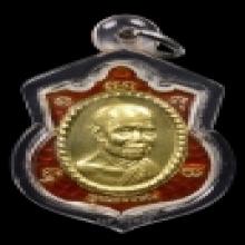 สามปีที่รอคอยกับ 1ใน49เหรียญ สามกษัตริย์ลต.มหาบัว(p25)