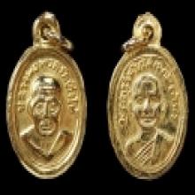 หลวงพ่อทวด วัดช้างให้ เหรียญเม็ดแตง ณแตกกะไหล่ทอง