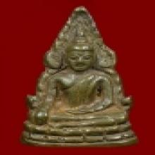 ชินราชอินโดจีน พิมพ์ C