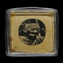 รูปถ่ายราวบันไดกระดาษสาหลวงปู่ทอง วัดราชโยธา(หายากมากๆ)